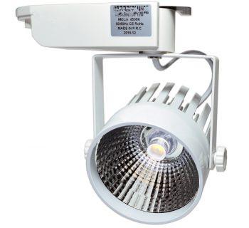 BASIC 1 FASE LED TRACKLIGHT 12W WHITE BODY 6000k/daglicht